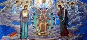 La Sophia orthodoxe